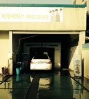 터널식자동세차기(중고터널식자동세차기)동양기전BESTONE(터널식자동세차기)급판매