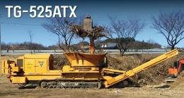 임목파쇄기(중고임목파쇄기)버미어TG525ATX-수직형목재파쇄기(대형)급매