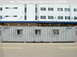 현장,휴게실,사무실,컨테이너사무실,컨테이너네작, 컨테이너임대,북항컨테이너,감만동컨테이너