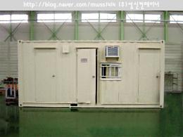 특수형,기계조작실,컨테이너네작, 컨테이너임대, 군북컨테이너,법수컨테이너
