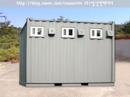 화장실/간이화장실/이동식화장실/컨테이너임대/컨테이너제작/부산컨테이너/경남컨테이너