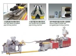 파이프 관 압출성형기,Special Use Single Wall and Double-wall Corrugated Pipe Extrusi on Line