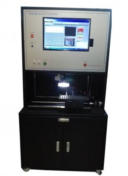IC 방향 및 리드휨 비젼 외관 검사기 / IC Direction & Lead-twist Vision External Tester / 리드휨 검사