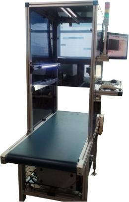 포장물 비젼 외관 검사기 / Packing Vision External Tester / 포장물 유무 / 혼입 검사