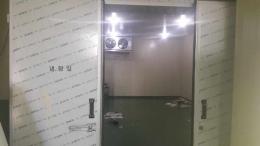 냉동 냉장저장창고