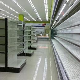 아세아산업. 지코코리아 아르네코리아쇼케이스