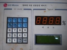 LG 염화철자동정량공급제어기 [DSH-1105A]