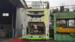 동성 100톤 프레스 [DSHP-10100-01]