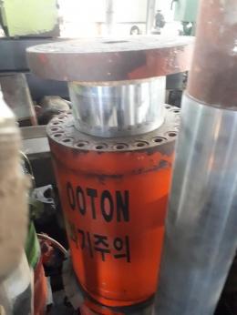 300톤 유압 작기
