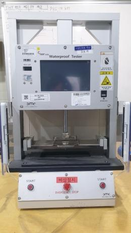 DMC 동미 방수검사기 방수테스터기 [OBET2.0]