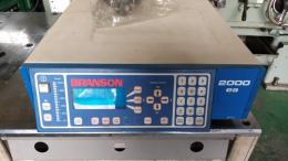 브렌슨융착기박스