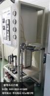 물정수시스템