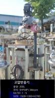 200L 고압반응기