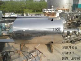 1500L 싱글 교반 탱크