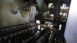 카톤팩 포장기계