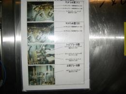 밀크카톤 포장기계