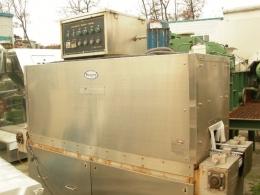 자동포장기(auto packing system S-150)