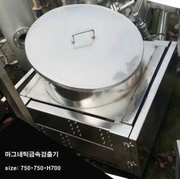 마그네틱 금속 검출기