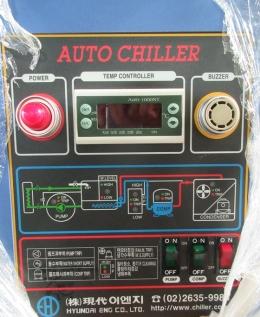 AUTO CHILLER