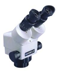 실체현미경/현미경 EMZ-13/EMZ-13TR