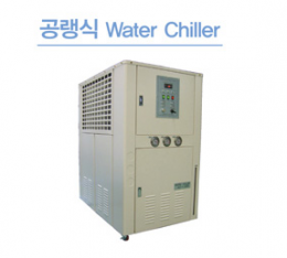 공냉식 일체형 워터 칠러냉각기