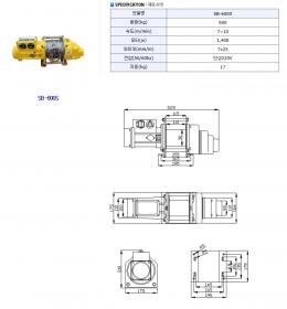 윈치/전동윈치/저속윈치600kg 초소형/런바윈치/호이스트/유압리프트