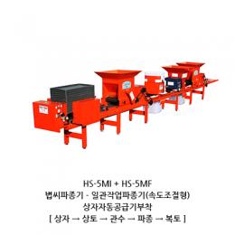 한국마그넷 파종기 / 파종기 / 농기계