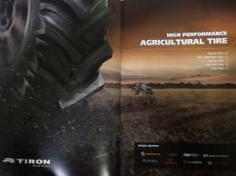 타이어 / 농기계 / 농기계부품 / 농기계 부품 / 트랙터 타이어