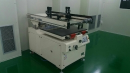 수동인쇄기,중고수동인쇄기,인쇄기기
