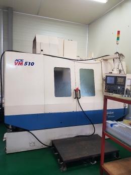 ACE-VM510  (판매완료)