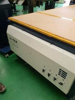 신우라우터 NX-2412