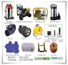 저수조청소업 신고장비 표준세트