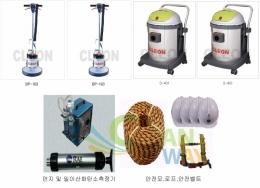 위생관리용역업 신고장비(보흥클레온)