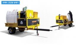 트랙터 견인형 방제기, 농기계