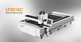 레이저가공기,레이저커팅기,레이저조각기,레이저컷팅 LF3015C