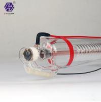 레이저튜브,레이져튜브,laser tube,JH1880(150W)