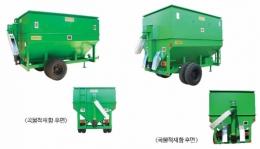 트랙터 견인형 곡물적재함