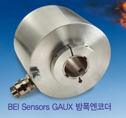 방폭엔코더,BEI sensor