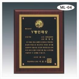 메탈레이저상패04