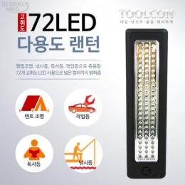 툴콘 TC-72LED 다용도렌턴(72구LED)147727001