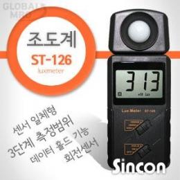 조도계 ST-126(1~100,000lux)126782001