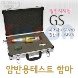 GS암반용햄머 (직독식)일반지시형126765001