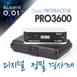 초정밀미니디지털경사계(0.01˚) PRO 3600126767001