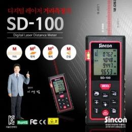 SD-100 레이저거리측정기 (100m)126744001