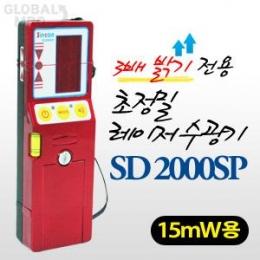 SD-2000SP 라인체크용디텍터/수광기(15M.W.용)126734001