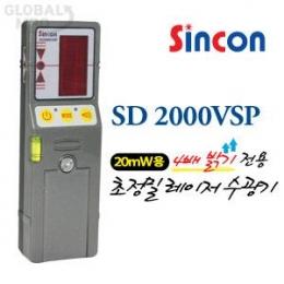 SD-2000VSP 라인체크용디텍터/수광기(20M.W.용)126735001