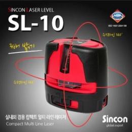 SL-10 크로스라인레이져(2V2H .15M.W.)126708001