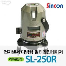 SL-250R 라인레이저(4V1H1D) 리모콘방식126693001