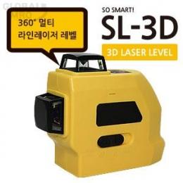 SL-3D 멀티 라인레이저(4V4H1D)126680001