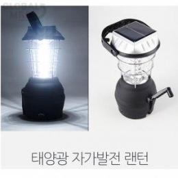 TC-36D 자가발전다용도 LED렌턴(태양열충전,자가발전,시거잭충전,USB충전)126639001